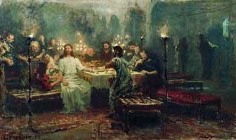 Тайная вечеря (Илья Ефимович Репин)