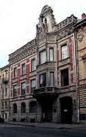 Петербургское театральное училище