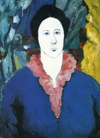 Синий портрет (К.С. Малевич)