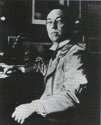 Василий Васильевич Кандинский
